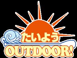 cropped-logo_250.png